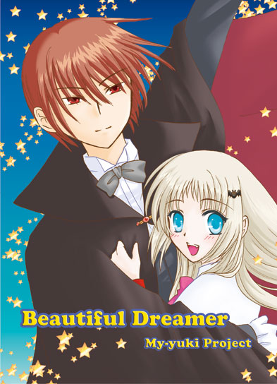 『Beautiful Dreamer』表紙
